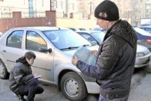 Судебная экспертиза транспортных средств