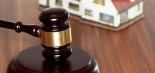 Судебная земельная экспертиза