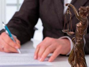 Судебно-бухгалтерская экспертиза в суде