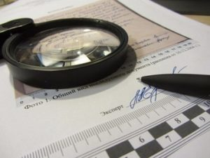 Судебно-почерковедческая экспертиза подписи