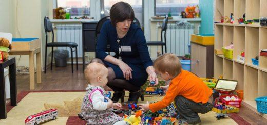 Судебно-психологическая экспертиза детско-родительских отношений