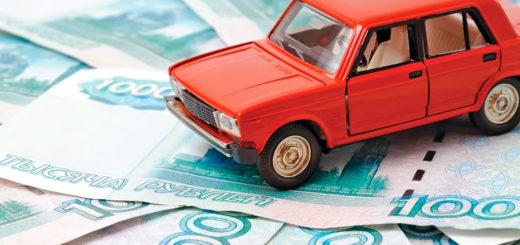 Экспертиза стоимости автомобиля для суда: общие сведения