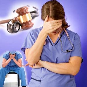 удебная экспертиза вред здоровью
