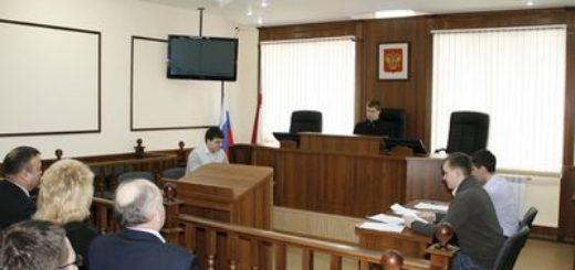 Как оспорить судебную экспертизу?