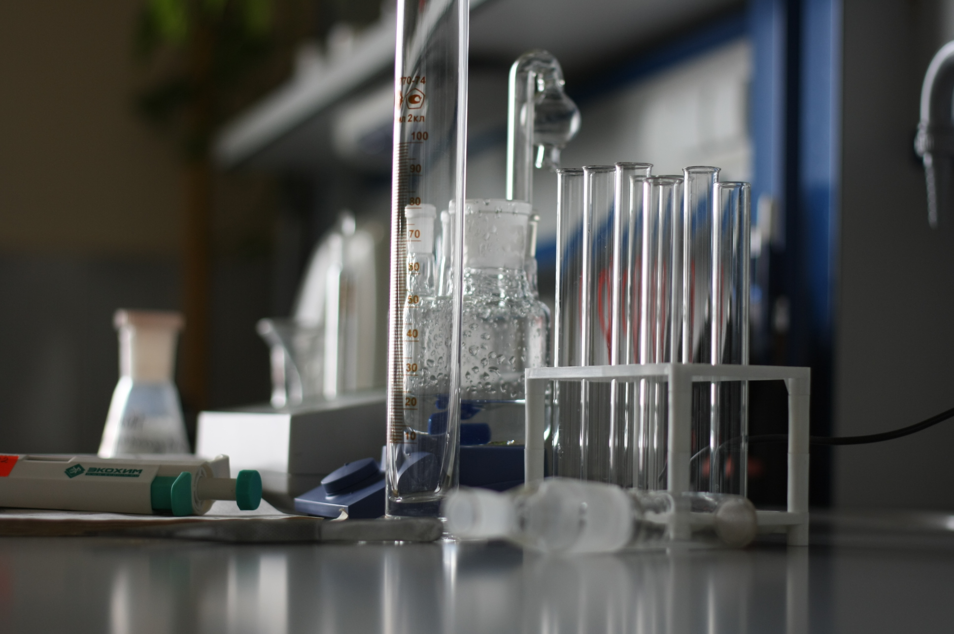 химическая лаборатория шлаков и шламов