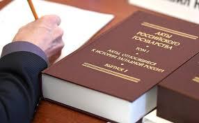 Правовая экспертиза в гражданском процессе