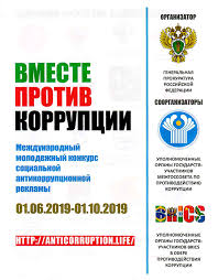 Содержание антикоррупционной экспертизы проектов нормативных правовых актов