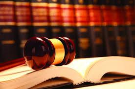 Коррупционная экспертиза нормативных правовых актов