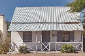 Раздел приватизированного дома