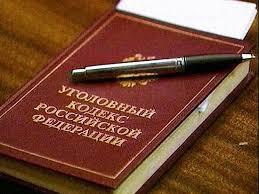 Проведение антикоррупционной экспертизы нормативных правовых актов