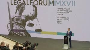 Проект закона правовая экспертиза
