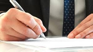 Юридическая экспертиза правовых актов управления