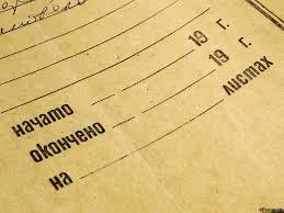 Правовая экспертиза документов организации