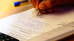 Правовая экспертиза муниципального нормативного правового акта