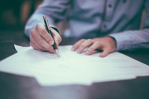 Ходатайство о проведении почерковедческой экспертизы